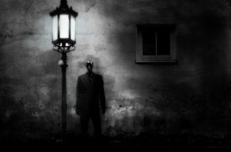 Человек под фонарем